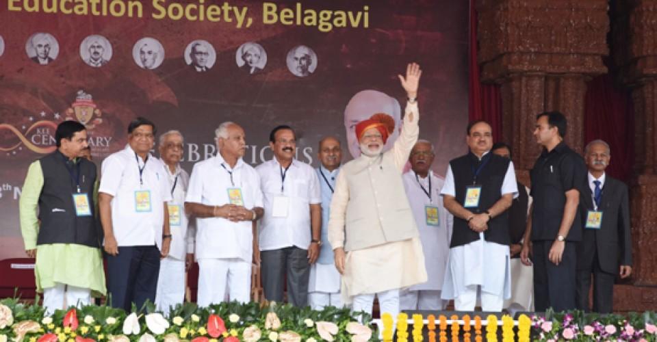 KLE Centenary Celebration Inaugural Function By Hon. Prime Minister Shri Narendra Modiji